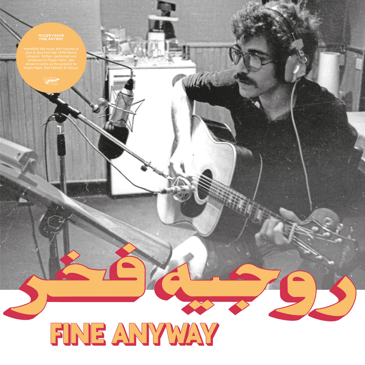 Roger Fahkr - Fine Anyway