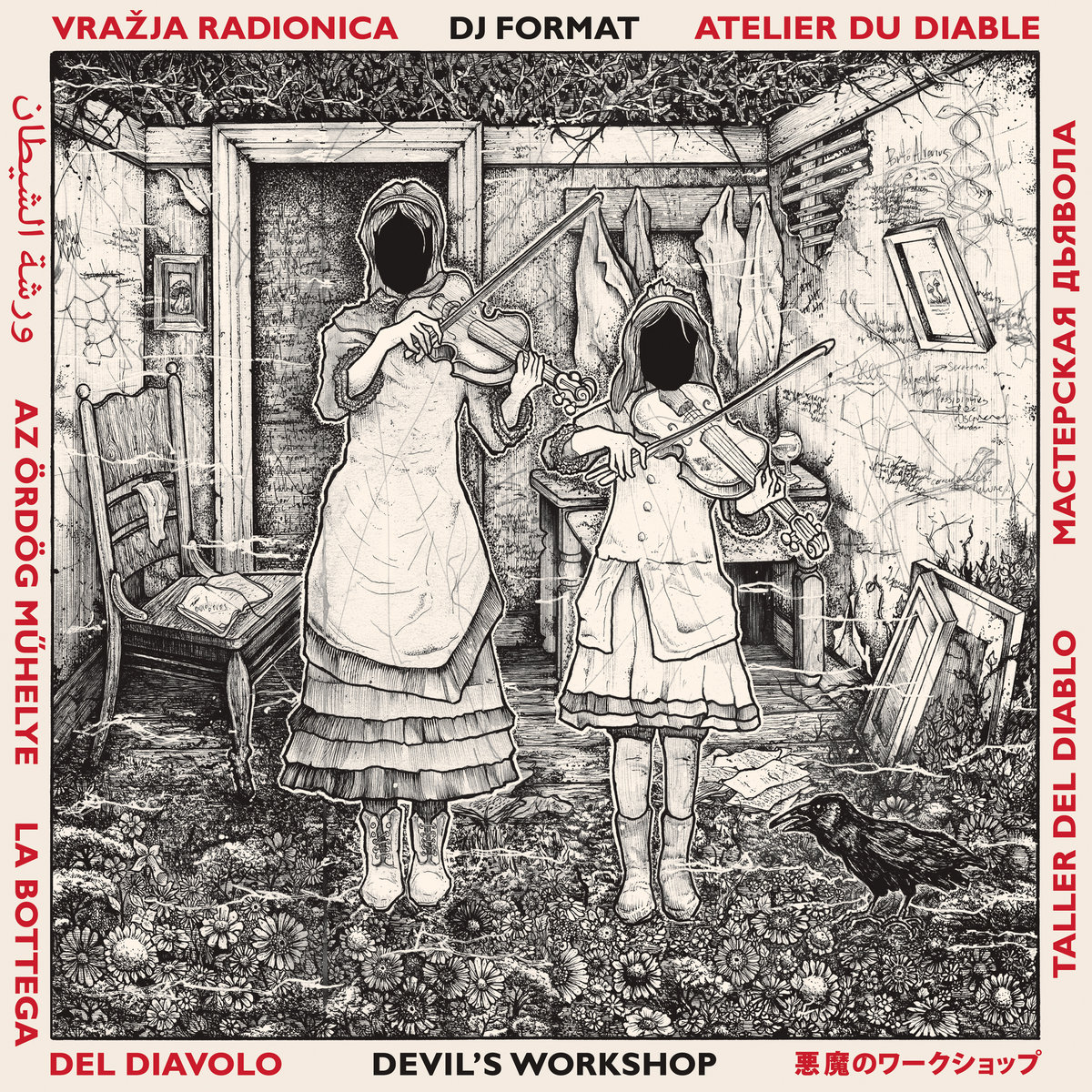 DJ Format - Devil's Workshop